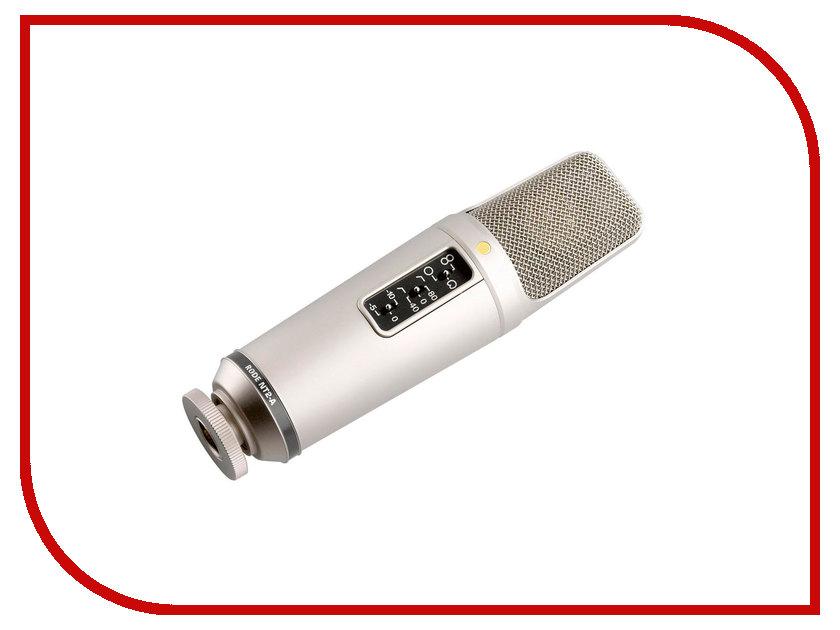 где купить Микрофон Rode NT2-A дешево