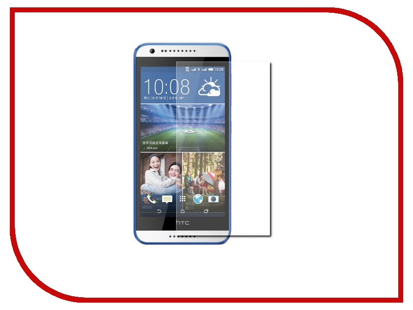 Аксессуар Защитное стекло HTC Desire 820 Krutoff 0.26mm 21986 аксессуар защитное стекло htc desire 530 630 onext 41066