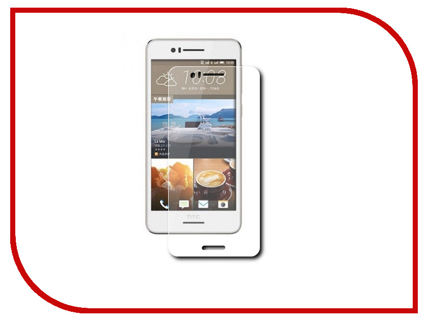 все цены на Аксессуар Защитное стекло HTC Desire 728 Krutoff 0.26mm 21996