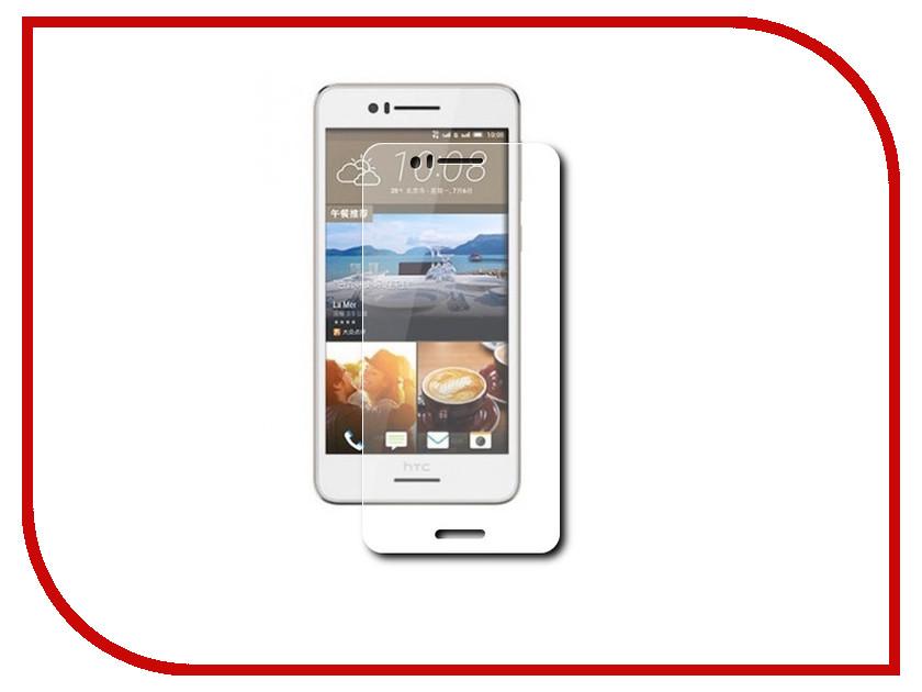 Аксессуар Защитное стекло HTC Desire 728 Krutoff 0.26mm 21996 аксессуар защитное стекло htc desire 530 630 onext 41066