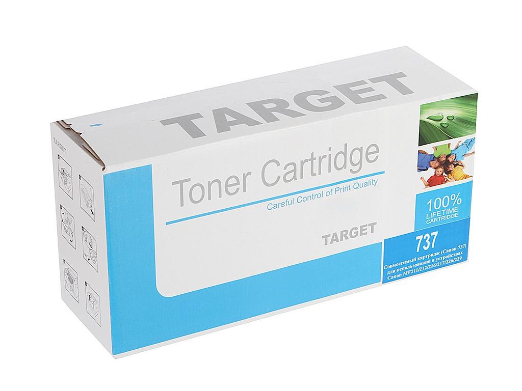 Картридж Target CRG-737<br>