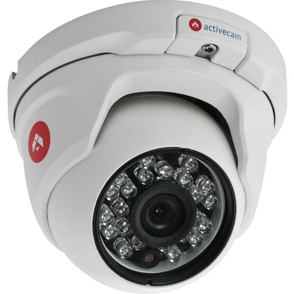 IP камера ActiveCam AC-D8141IR2<br>