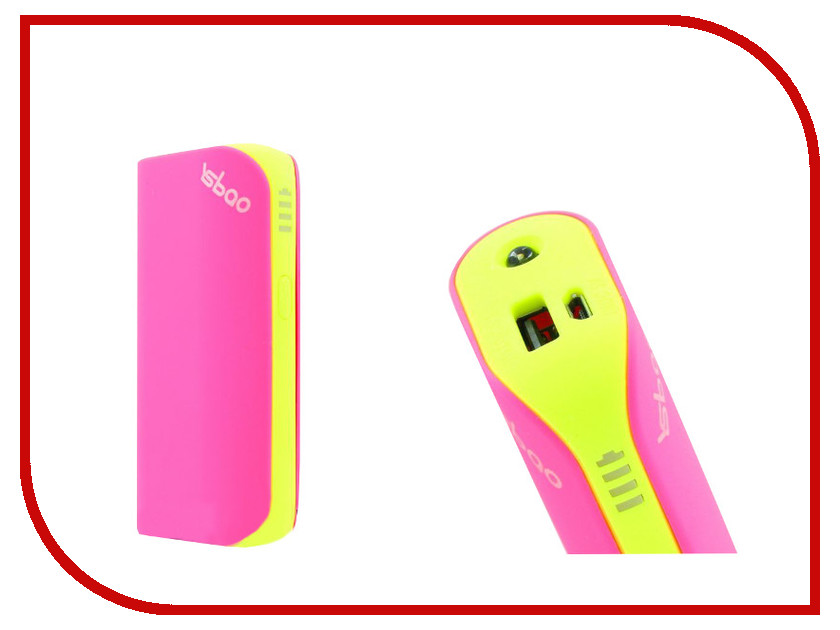 Аккумулятор YSbao YSB-M1 5200 mAh Rose Red and Light Green 48312