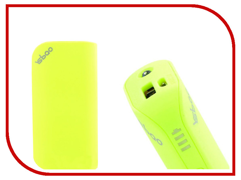 ����������� YSbao YSB-M1 5200 mAh Light Green 48310