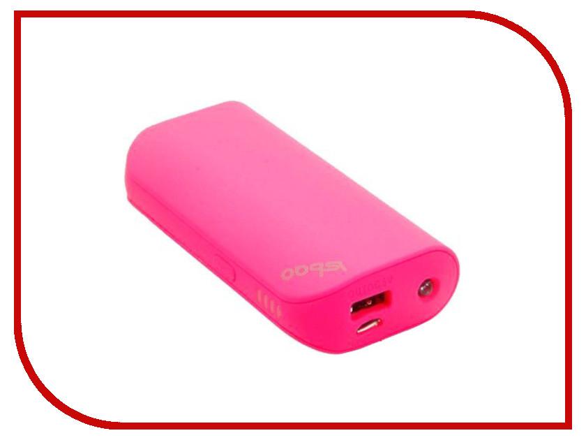 Аккумулятор YSbao YSB-M1 5200 mAh Rose Red 48303<br>