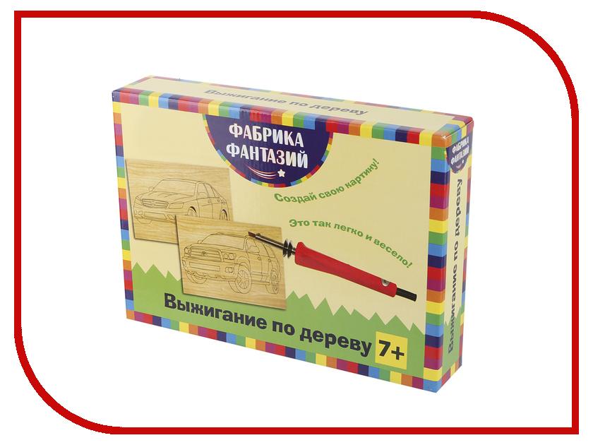 Аппарат для выжигания Фабрика Фантазий Автолюбитель 2хА5 700-18570