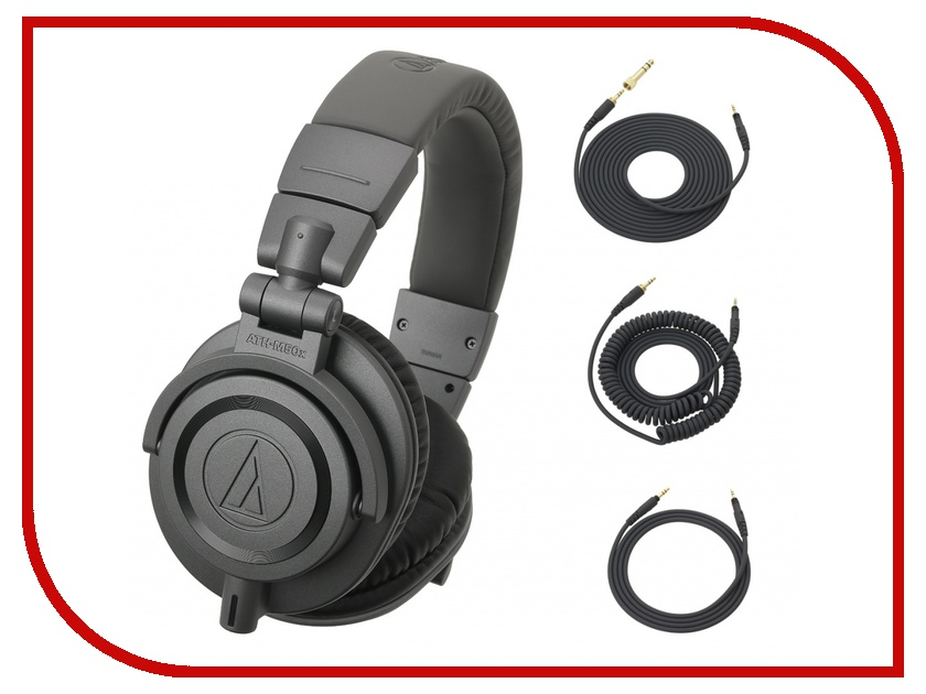 Audio-Technica ATH-M50X MG audio technica ath m50x black