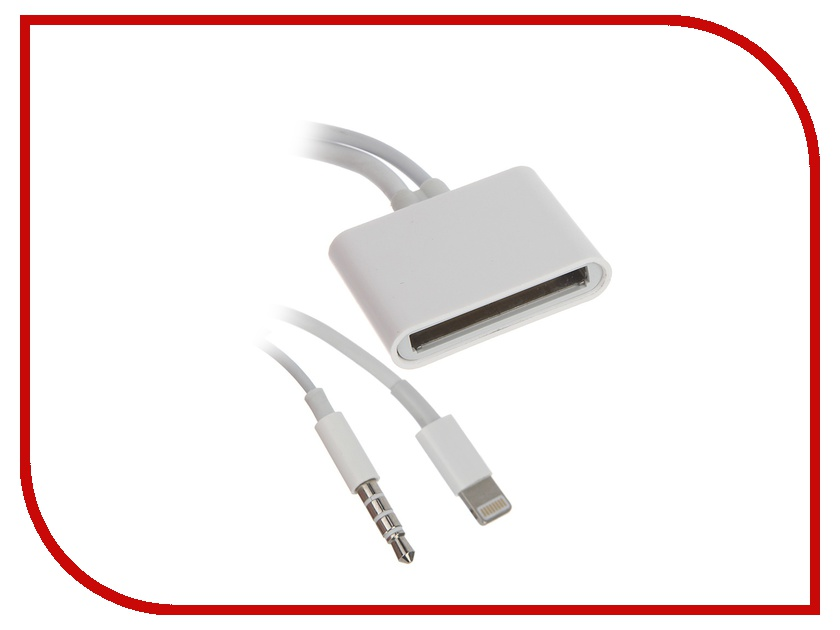 Аксессуар Krutoff APPLE Lightning to 8-pin Adapter 14035<br>