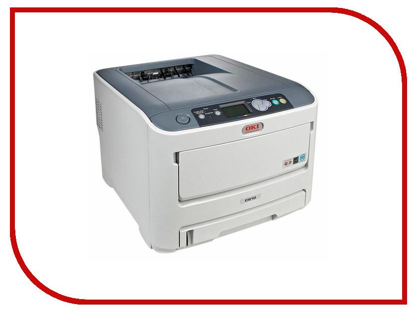 Принтер OKI C610DN