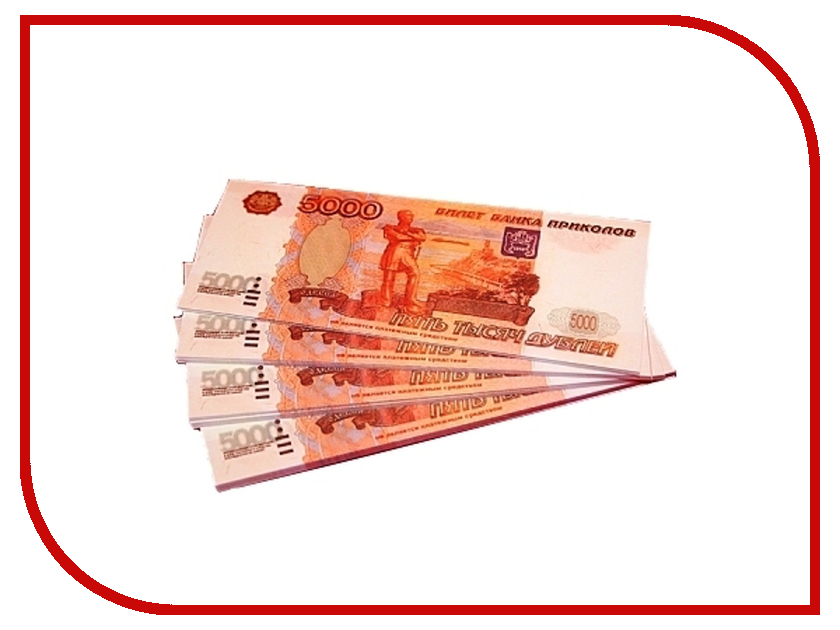 Шуточные купюры СмеХторг 5000 рублей