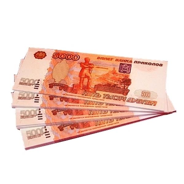 Шуточные купюры СмеХторг 5000 рублей пачка 100 шт