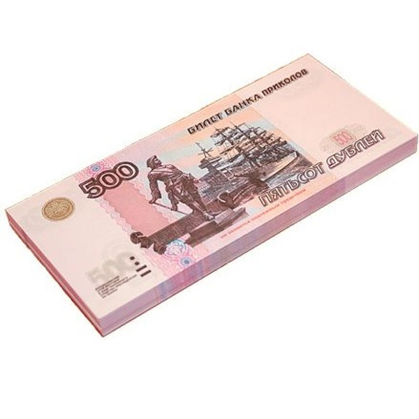 Шуточные купюры СмеХторг 500 рублей