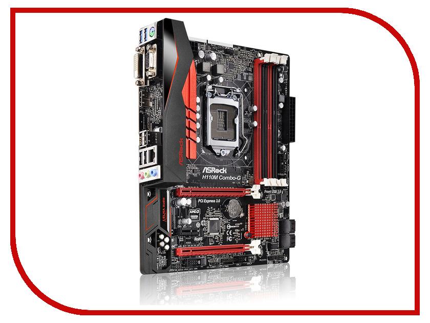 Материнская плата ASRock H110M Combo-G<br>