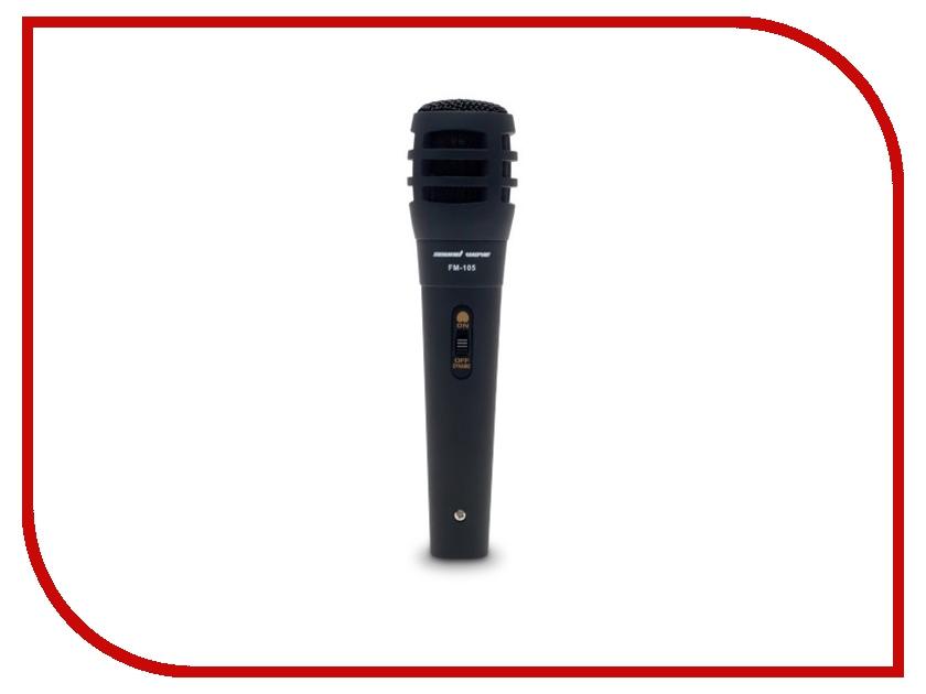 Микрофон Sound Wave FM-105 101047st