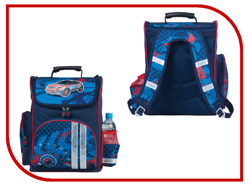 Рюкзак BRAUBERG Blue 225331