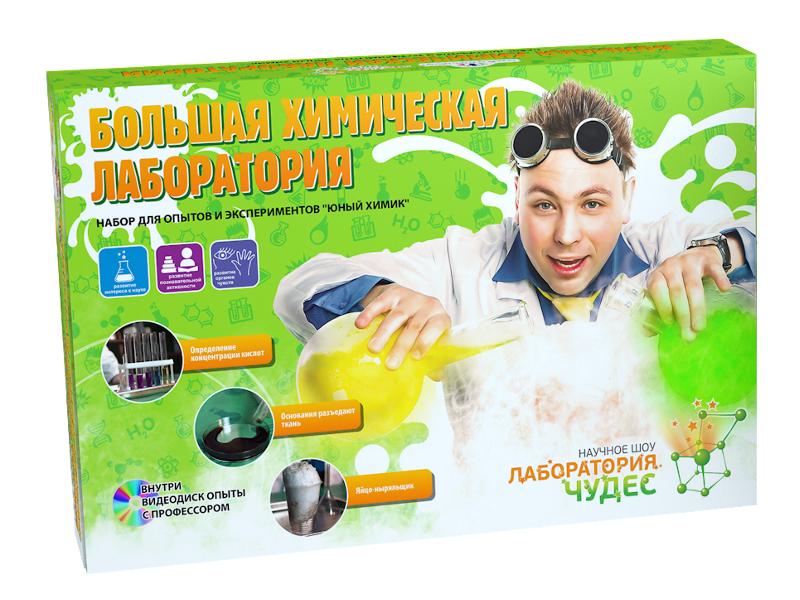 Игра Лаборатория чудес Юный химик Большая химическая лаборатория 801