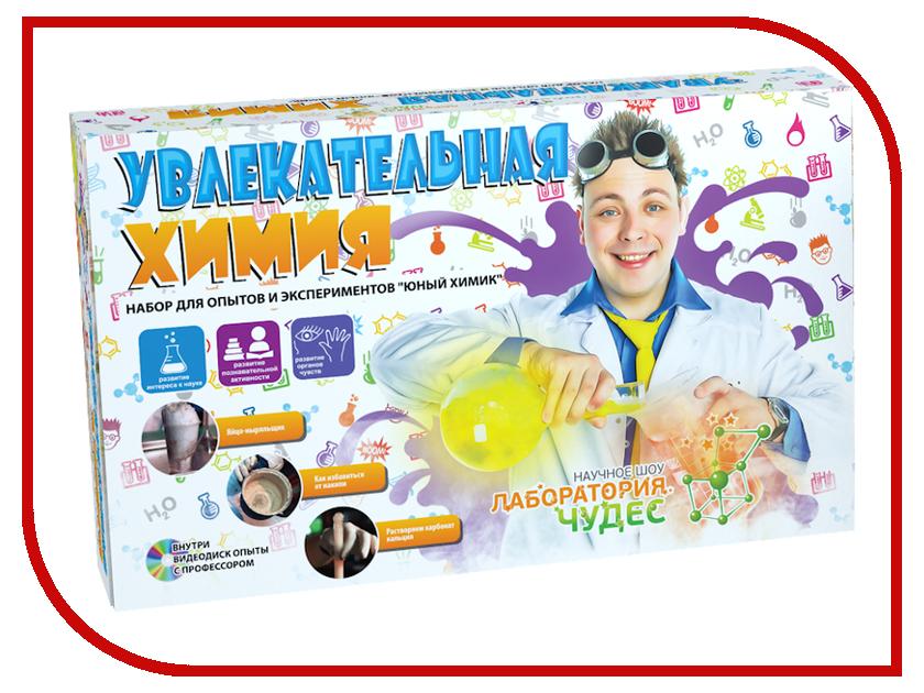 Игра Лаборатория чудес Юный химик Увлекательная химия 822 от Pleer