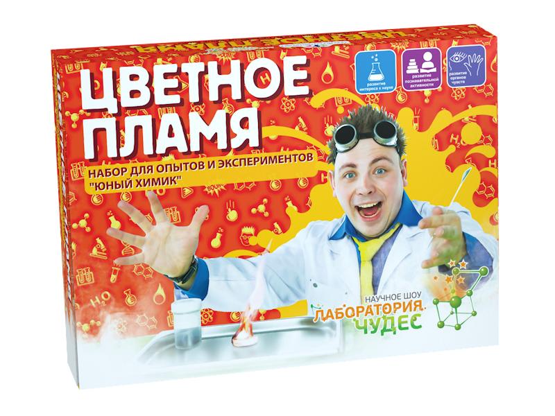 Игра Лаборатория чудес Юный химик Цветное пламя 504