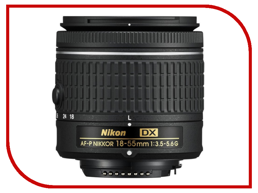 Объектив Nikon Nikkor AF-P DX 18-55 mm F/3.5-5.6G nikon nikon d3400 slr комплект af s dx nikkor 18 105mm f 3 5 5 6g ed vr black