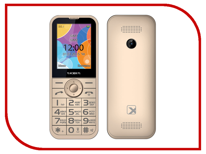 Сотовый телефон teXet TM-B330 Beige сотовый телефон texet tm 513r