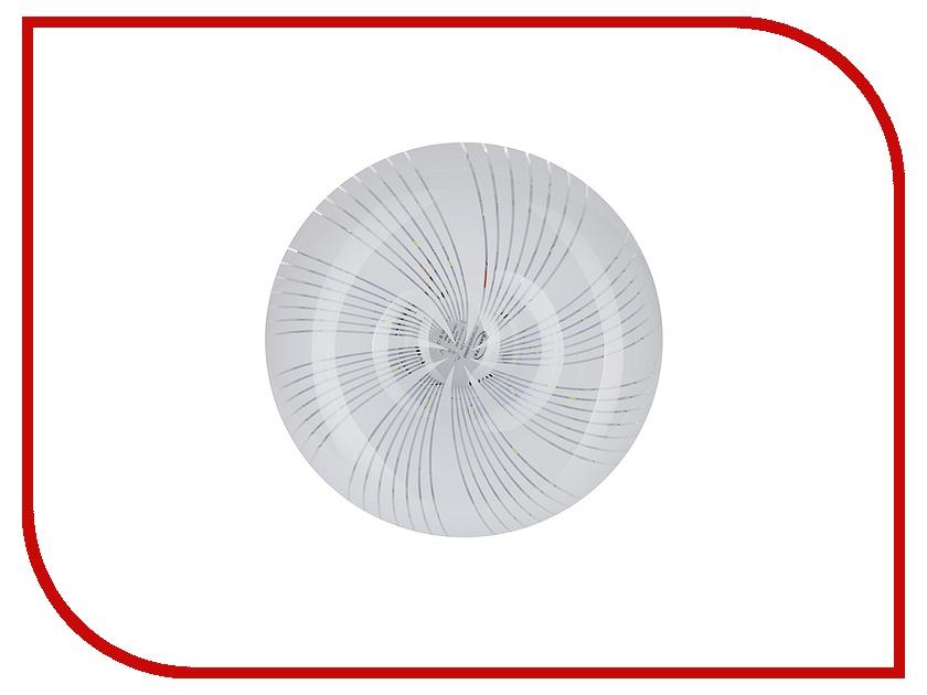 Светильник АлюмСвет LB20 Веер lb15 вираж алюмсвет