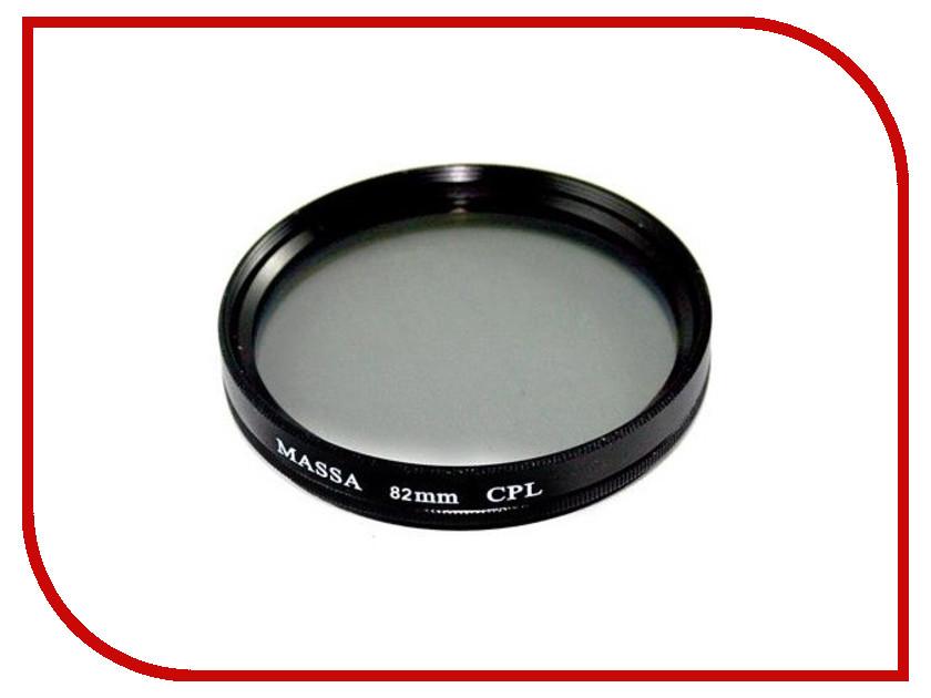 Светофильтр Massa CPL 82mm<br>