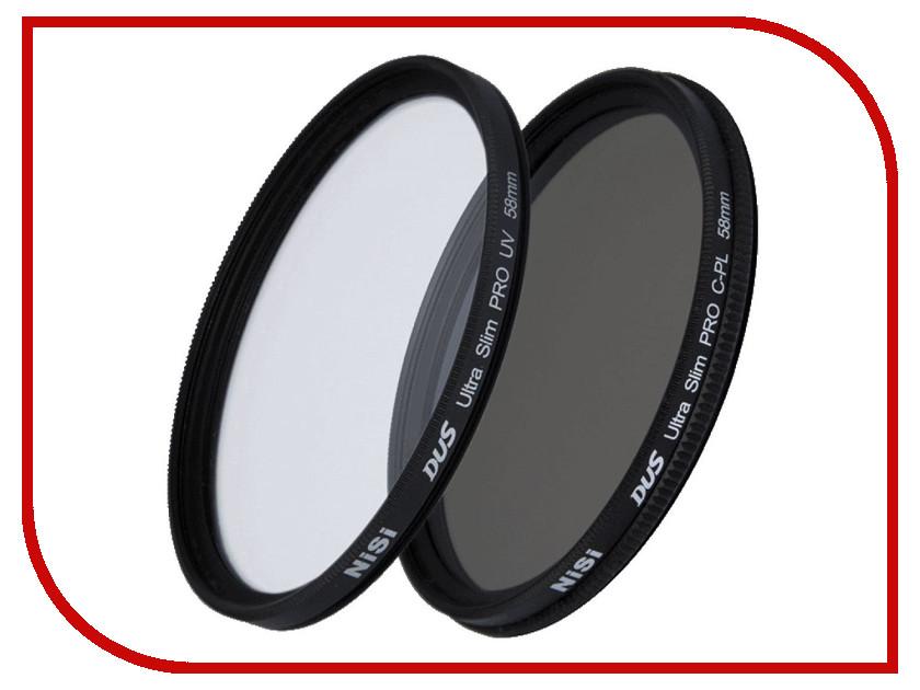 Светофильтр Nisi UV / CPL 58mm - набор фильтров<br>