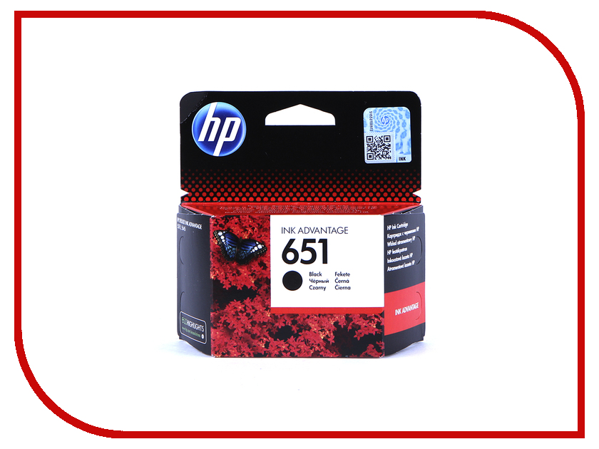 Картридж HP 651 C2P10AE Black для Deskjet Ink Advantage 5575/5645 for hp 122 black ink cartridge for hp 122 xl deskjet 1000 1050 2000 2050 3000 3050a 3052a printer
