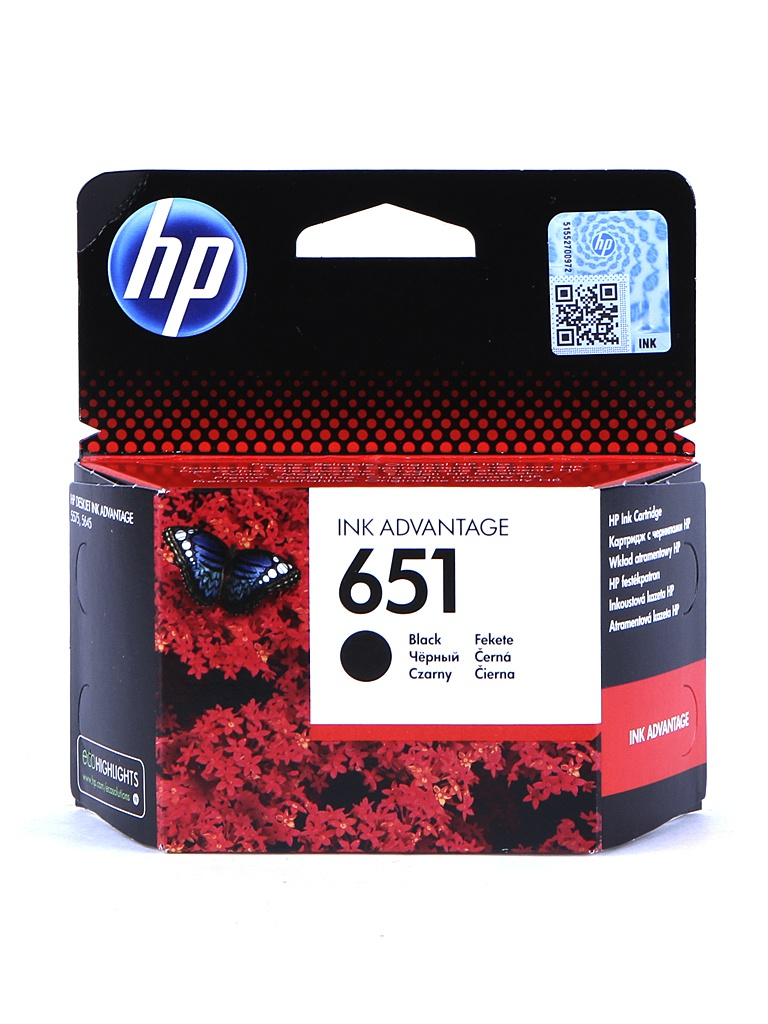 Картридж HP 651 C2P10AE Black для Deskjet Ink Advantage 5575/5645 картридж hp 651 c2p10ae