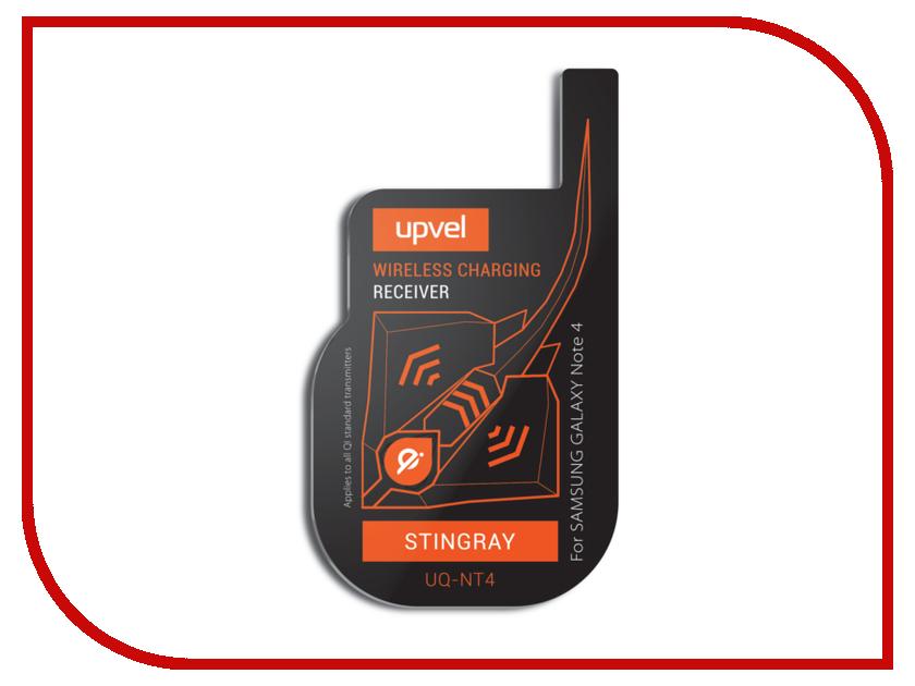 Зарядное устройство Upvel UQ-NT4 STINGRAY