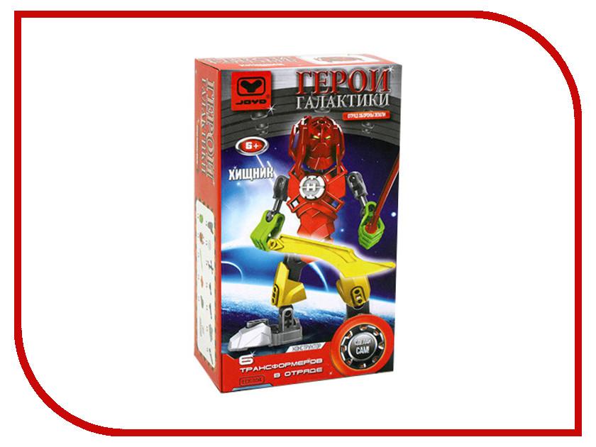 Игрушка JoyD Герои Галактики Хищник ECK-104<br>