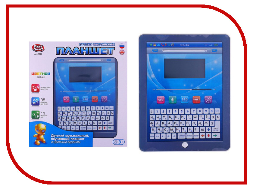 Игрушка Play Smart A848-H05076 7322<br>