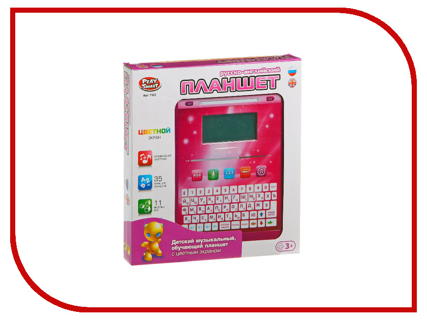 Игрушка Play Smart A848-H05077 7323<br>
