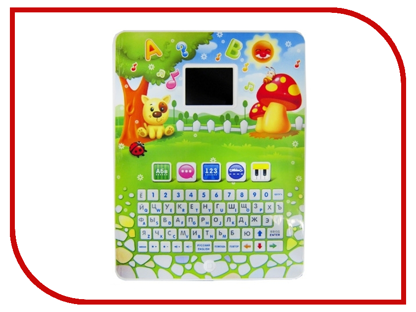 Игрушка Play Smart A848-H05091 7482<br>