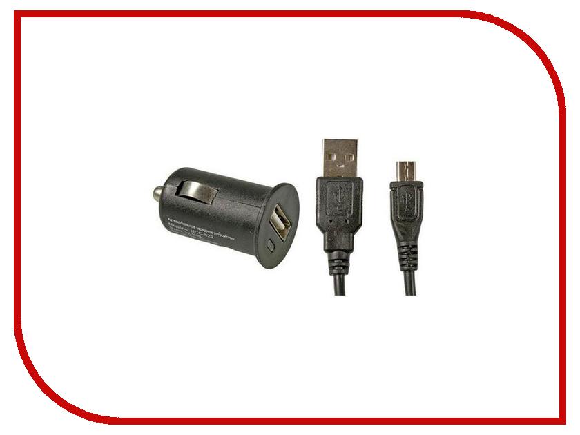 Зарядное устройство Mobiledata CH-01-B