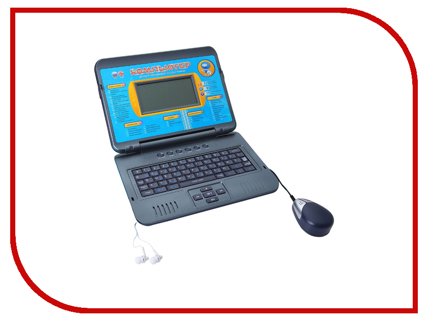 Игрушка Play Smart A848-H05038 7072<br>