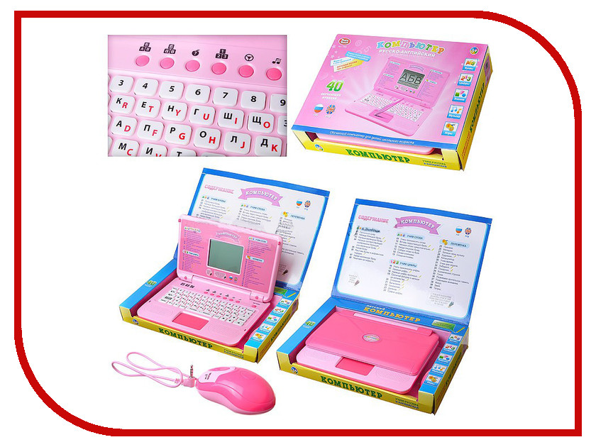Игрушка Play Smart A848-H05085 7398<br>