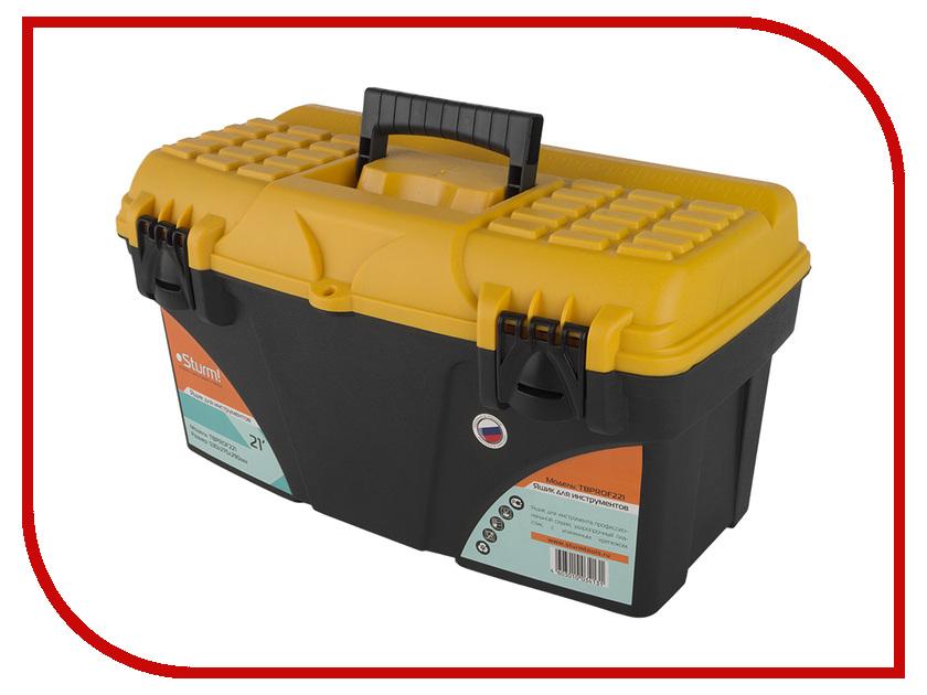 Ящик для инструментов Sturm! TBPROF221<br>