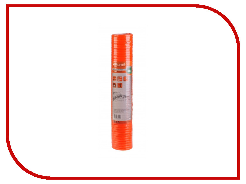 Аксессуар Sturm! 1700-01-10 - шланг для компрессора