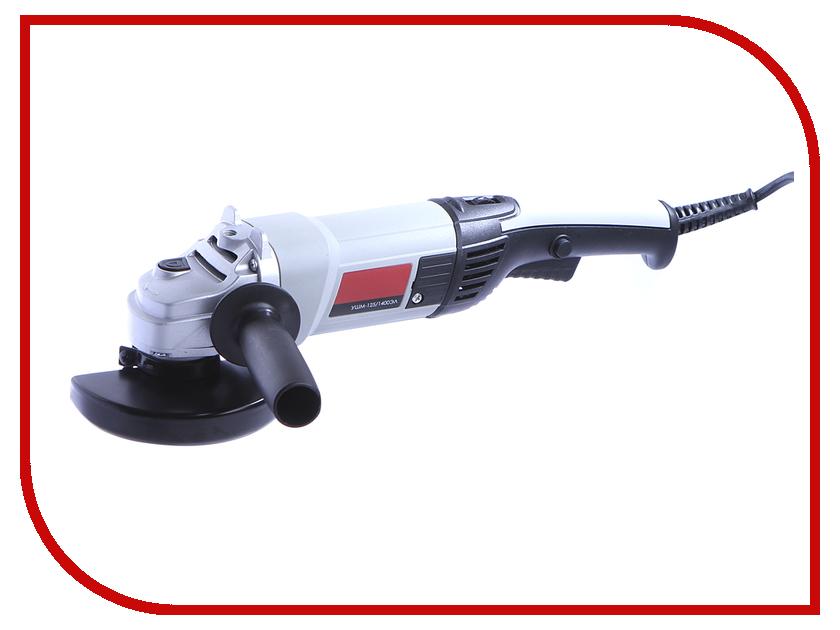 Шлифовальная машина Интерскол УШМ-125/1400ЭЛ 302.1.0.00 купить интерскол эшм 125 270э