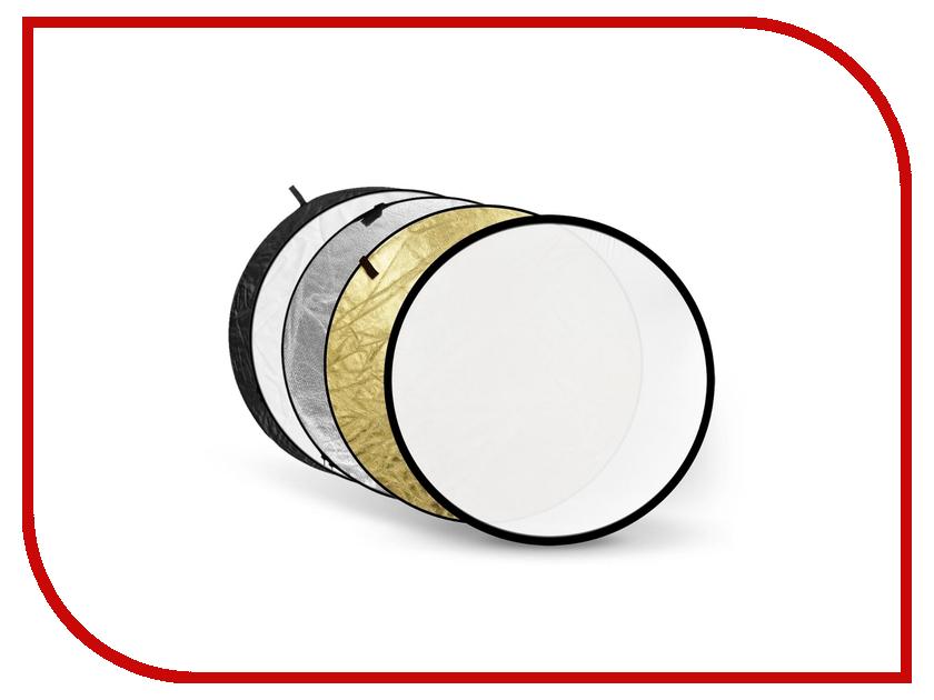 Светоотражатель Godox RFT-05 80cm