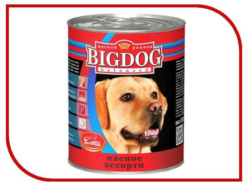 Корм Зоогурман Биг Дог Мясное ассорти 850г для собак 1192<br>