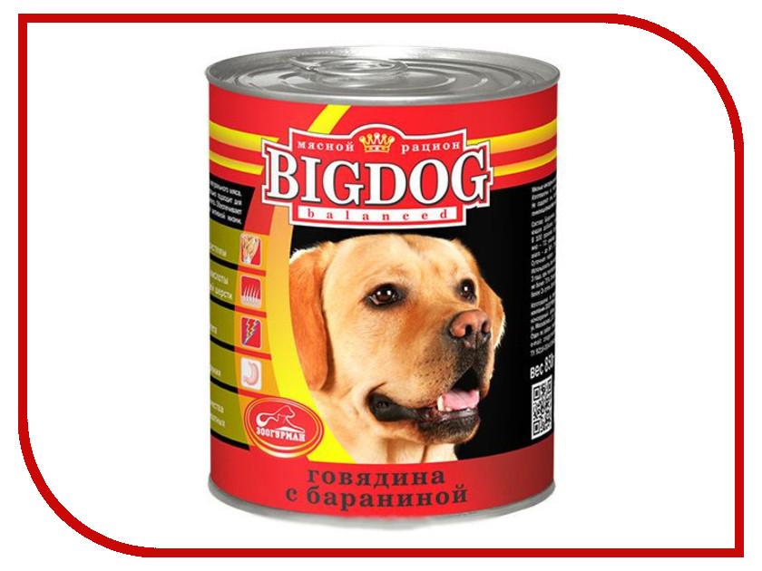 Корм Зоогурман Биг Дог Говядина с бараниной 850г для собак 0492 корм зоогурман говядина с сердцем 750г для собак 15896 2755