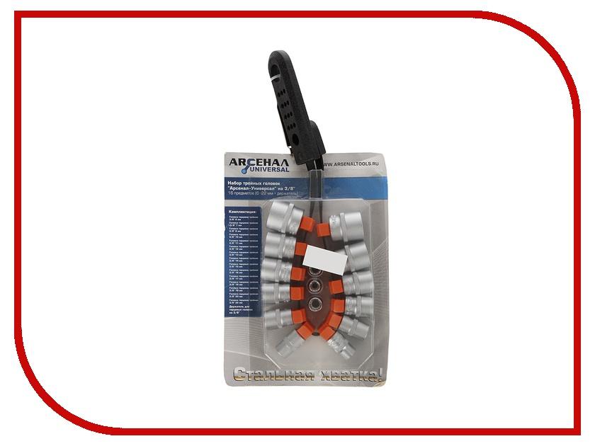 Ключ Арсенал Универсал на 3/8 6-22 мм + держатель Набор тройных головок