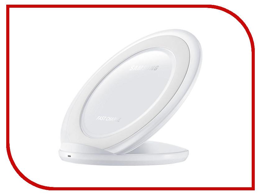 Зарядное устройство Samsung EP-NG930BWRGRU White