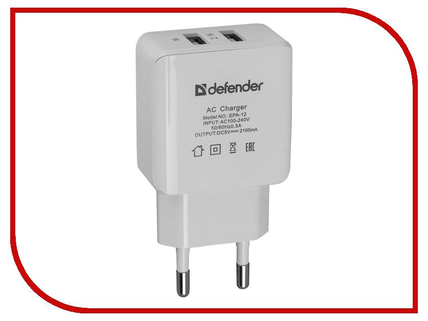 Зарядное устройство Defender EPA-12 2xUSB 83530<br>