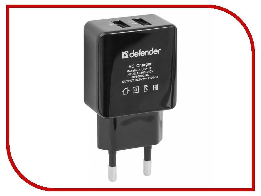 Зарядное устройство Defender UPA-12 2xUSB 83531<br>