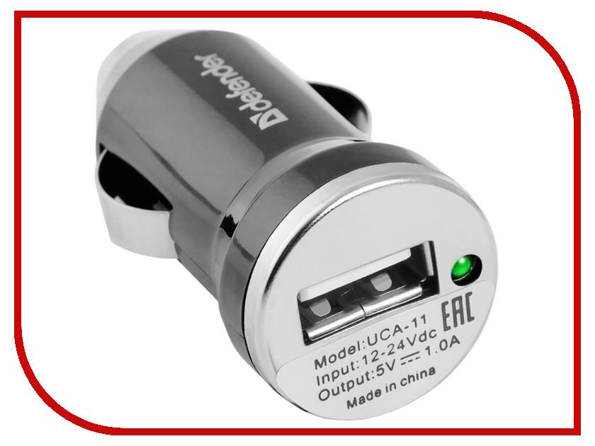 Зарядное устройство Defender UCA-11 USB 83560
