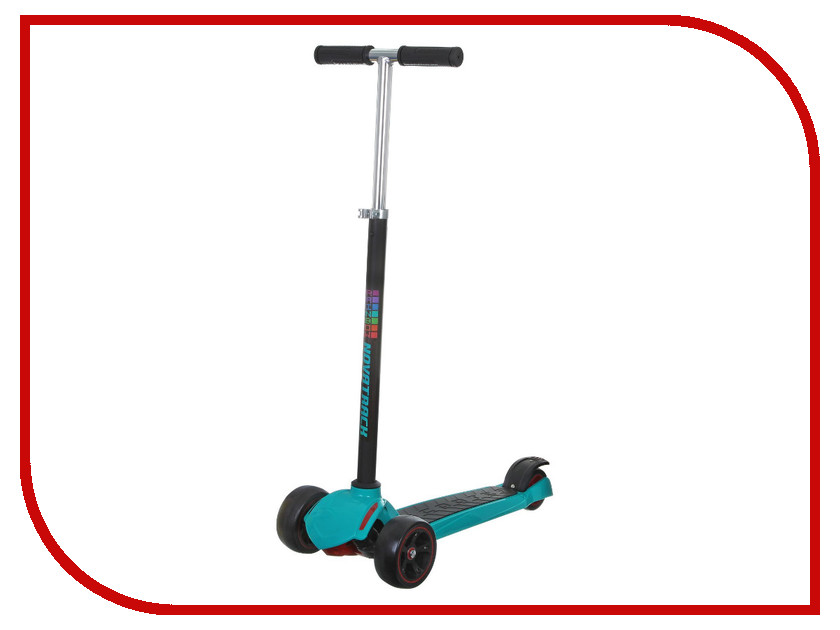 Самокат Novatrack RainBow Blue широкие колёса 120RAINBOW.SGN6 самокат novatrack rainbow 120 blue 120b rainbow bl7
