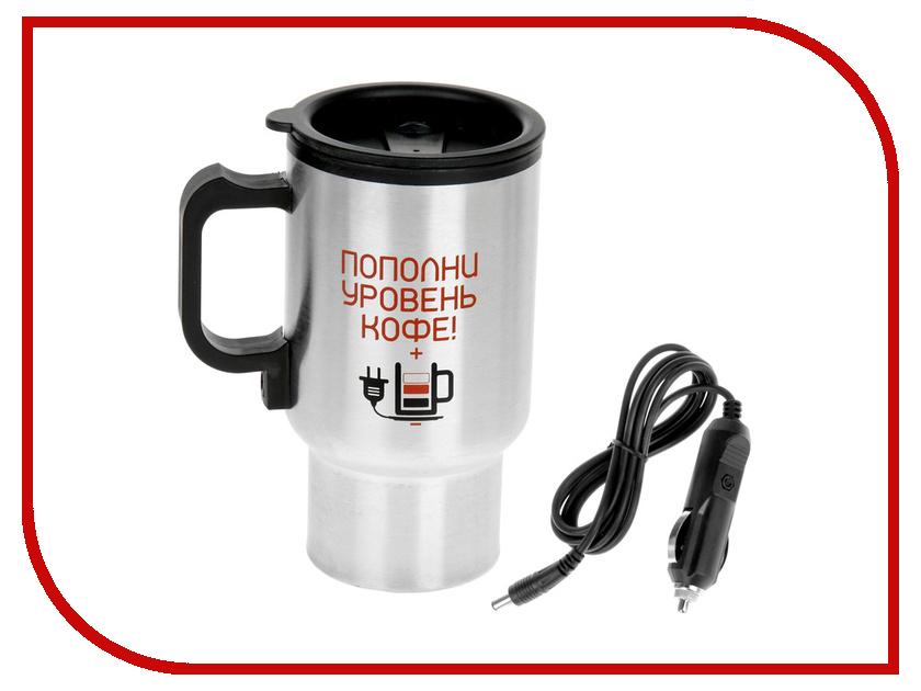 Термокружка СИМА-ЛЕНД Пополни уровень кофе 450мл 187477<br>